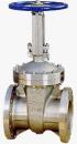 Vanne à opercule  mouléé ASA, ANSI- Cast gate valve
